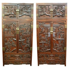 Chinese Zitan Wood Cabinets with Hatchets