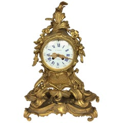 French Louis XV Rococo Style Ormolu Clock Signed H. Richardin