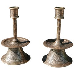 Incised Pair of 17th Century Ottoman Bronze Candlesticks