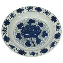 "Large Blue and White ""Grape Dish"", Ming Dynasty, Jiajing Period, 16th Century"