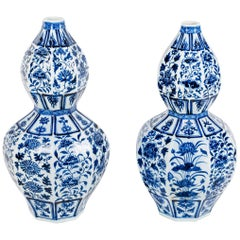 Pair of Chinese Blue and White Octagonal Double Gourd Vases