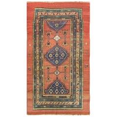 Rare Antique Persian Afshar Rug