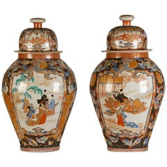 Pair of Large Porcelain Vases Kutani Period