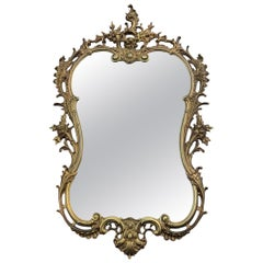 French Midcentury Made & Finely Detailed Gilt Bronze Flowery Design Wall Mirror