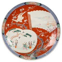 Large Antique Japanese Low Bowl Painted with Children-at-Play