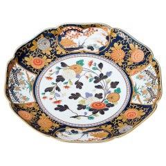 Japanese Large Contemporary Ko-Imari Porcelain Serving Platter