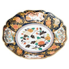 Large Japanese Contemporary Gilded Ko-Imari Blue Porcelain Platter, S