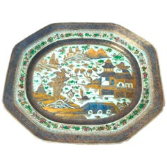 Rare Exceptional Large 18th Century Chinese Export Platter
