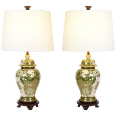 Vintage Pair of Porcelain Task / Table Lamps with Wood Base