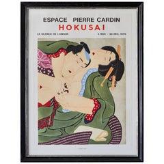 Vintage Exhibition Poster by Katsushika Hokusai