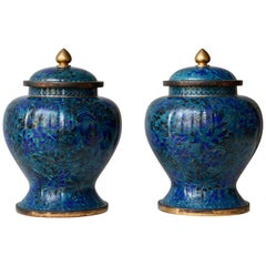 Pair of Colorful Chinese Jingfa Cloisonné Vases