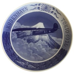 Royal Copenhagen Commemorative Plate from 1926 RC-CM246
