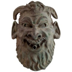 Head of a Faun Mask Wall Fountain