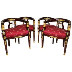 A Pair of French Empire Revival Style Mahogany & Gilt-Bronze Mounted Game Chairs