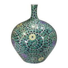 Japanese Imari Gilded Porcelain Vase by Contemporary Master Artist