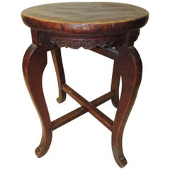 Round Asian Side Table or Stool with Carved Apron and Turned Wood Legs
