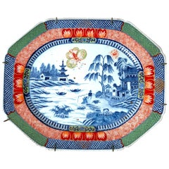 Large Mid-18th Century Chinese Export Porcelain Meat Platter