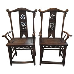 Chinese Hand Carved Nobility Chairs