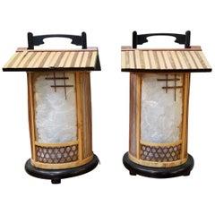 Japanese Split Bamboo Lanterns a Pair