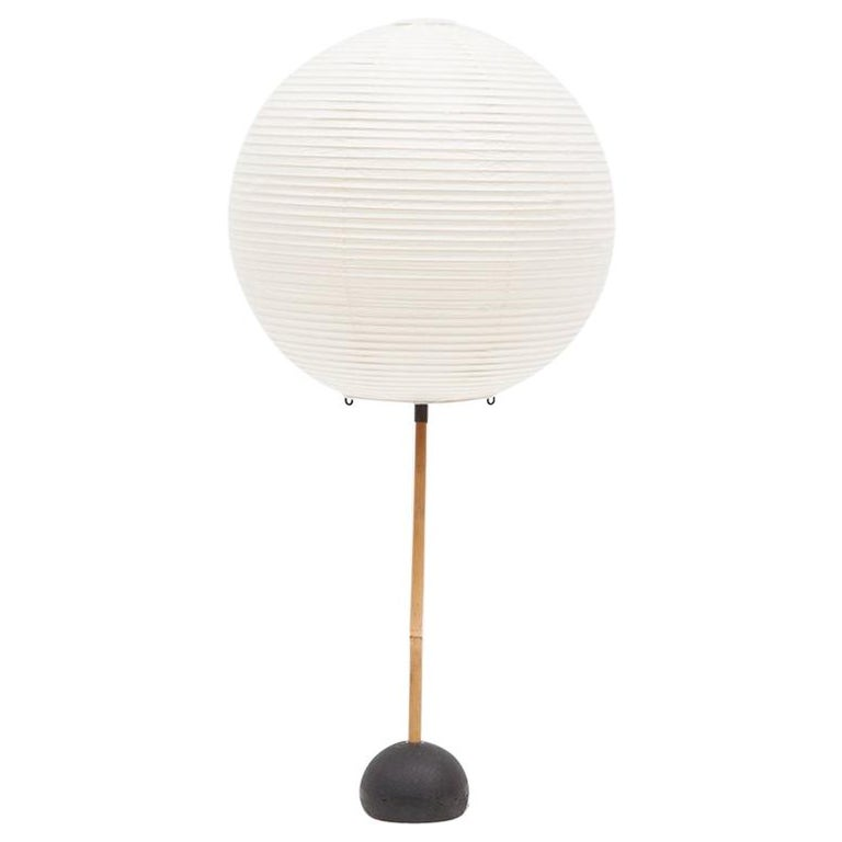 1950s White Sculptural Table Lamp by Isamu Noguchi For Sale
