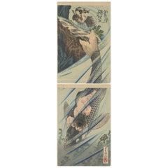 Yoshitoshi, 19th Century Original Japanese Woodblock Print, Koi Fish, Fairy Tale