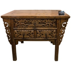 S XIX China Carved Elm Chest with 3 Front Drawers