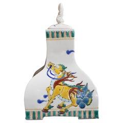 Japanese Yellow Kutani Decorative Porcelain Koro by Master Contemporary Artist