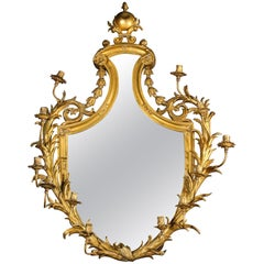 Very Fine Napoleon III French Gilt-Bronze Ormolu Girandole Mirror, circa 1880