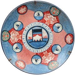 19th Century Japanese Imari Ware Hand Painted Porcelain with Typical Scenes