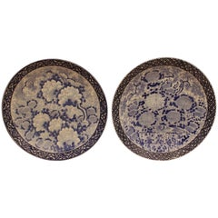 Two Japanese Blue and White Plates, End of the 19th Century