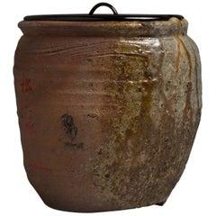 """Japanese Ko-Bizen Water Jar 'Mizusashi' Named """"Matsugane"""", 16th Century"""