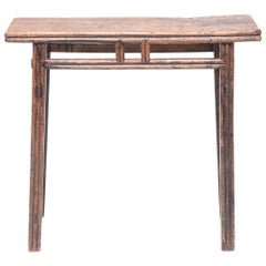 Provincial Chinese Stacked Stretcher Console Table