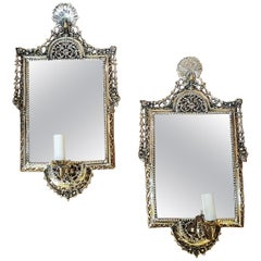 Pair of Late 19th Century Gilt-Brass Girandole Mirrors