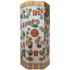 Antic Chinese Vase, Hand Painted