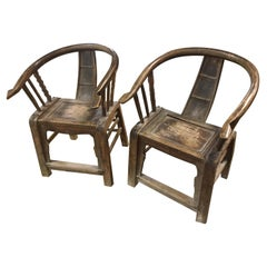 Pair of Chinese Scholar Chairs