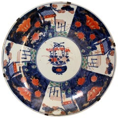 19th Century Japanese Imari Ware Porcelain Plate Hand Painted with Flower Motifs