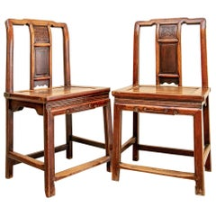 Pair of Vintage Chinese Hall Chairs