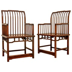 Pair of Contemporary Chinese Armchairs