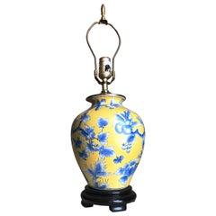 Vintage Chinoiserie Yellow and Blue Ginger Jar Porcelain Urn Lamp, Hardwood Base