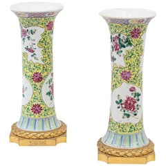 Pair of Gu-Form Pink Porcelain Family Vases, Late 19th Century