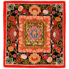 Square Tibetan Area Rug/Meditation Mat