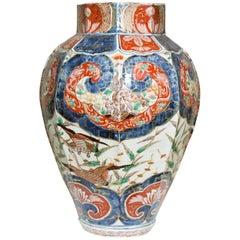 Early 18th Century Japanese Octagonal Imari Vase