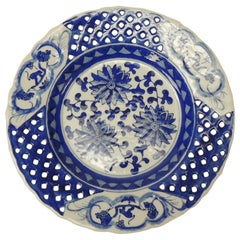 Vintage Blue and White Decorative Wall Plate