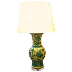 Striking Large Yellow and Green Chinese Vase Shaped Lamp