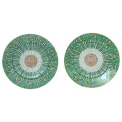 Pair of Chinese Export Porcelain Plates in the Cabbage and Butterfly Pattern