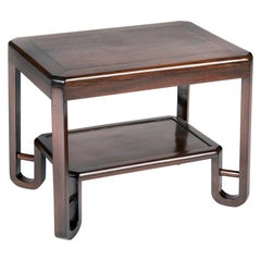 Chinese Rosewood Deco Side Table