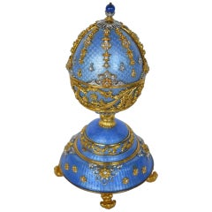 Fountain of Jewels by Faberge 24-Karat Gilt Musical Egg