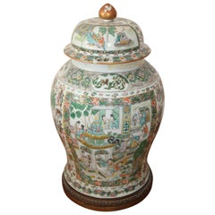 Chinese Cantonese Porcelain Vase and Cover First Half of 19 Century Qing Dynasty