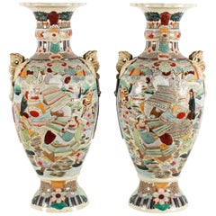 Pair of Large Satsuma Vases