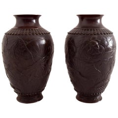 Pair of Ancient Japanese Vases, 19th Century